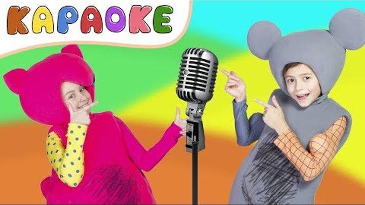 КУКУТИКИ - Все Песни - Сборник Караоке Песенок для Детей - Поем с Кукутиками Funny Kids Songs