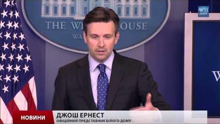 Велика сімка збиреться, щоб посилити санкції проти Р...