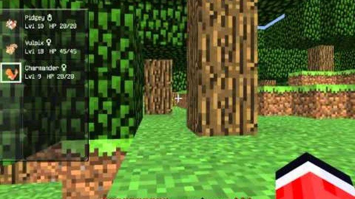 Покемоны в Minecraft!Серия 2!(+1Покемон +1 Выигрыш тренера покемонов)