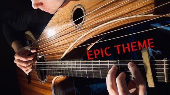 Terminator Theme - Harp Guitar - Jamie Dupuis