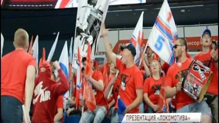 «Локомотив» обыграл «Амур» в товарищеском матче