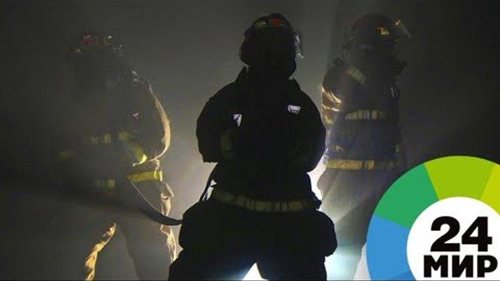 В Китае жертвами пожара в караоке стали 18 человек - МИР 24