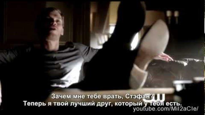 Дневники Вампира - 9 серия 4 сезон, промо (rus sub)