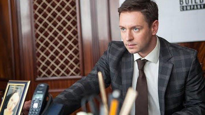 Наживка для ангела 9 и 10 серия, русский сериал смотреть онлайн, описание серий