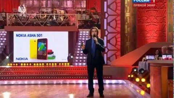 Танцы со звездами 2013 Выпуск 2