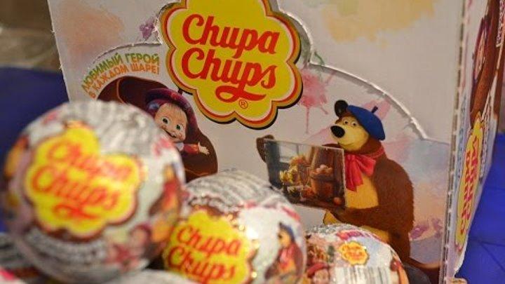 Маша и Медведь, шоколадные шары Чупа Чупс Chupa Chups Маша и медведь серия 1