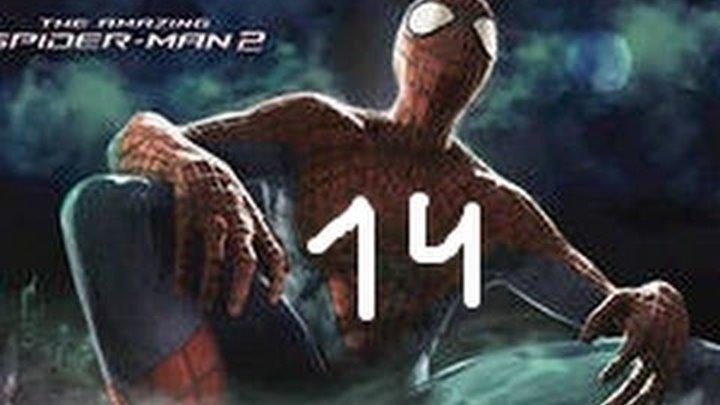 Прохождение игры Новый Человек-Паук 2 - часть 14