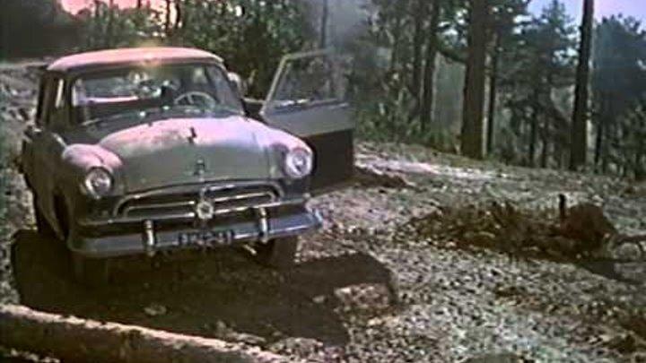 Волга ГАЗ 21 - х/ф Шофёр поневоле 1958 г.