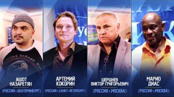 """Фильм о конкурсе """"Хрустальная Ника"""" 2015 FullHD"""