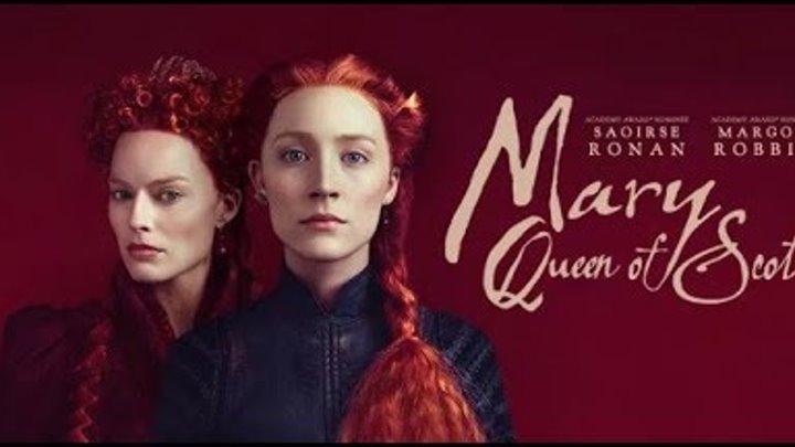 Русский трейлер: Две королевы