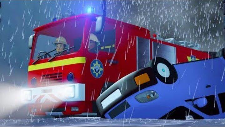 Пожарный Сэм на русском   Ссора - Великое наводнение 🚒 Новые серии HD 🔥 мультфильм