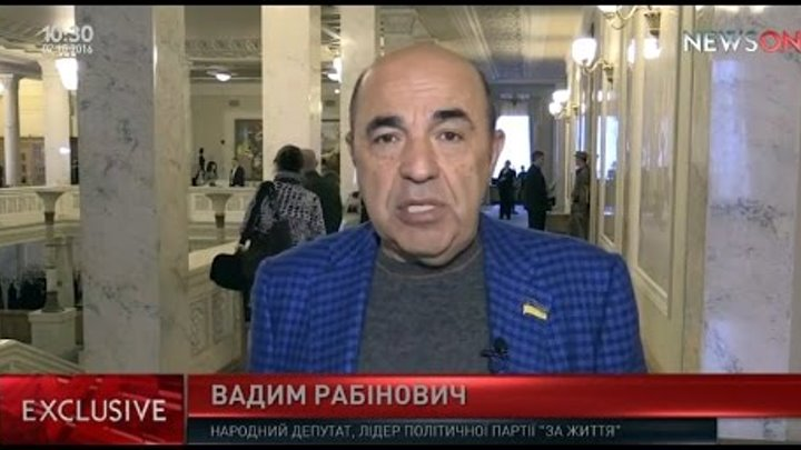 Вадим Рабинович на NewsOne о визовом режиме с РФ: «Эти безумцы занимаются разрушением Украины»