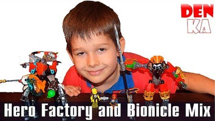 Лего Фабрика Героев и Бионикл - Lego Hero Factory & Bionicle Creative Mix
