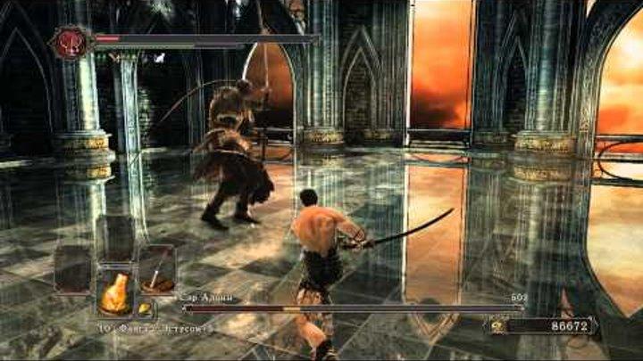 Dark Souls 2 - Crown of the Old Iron King DLC Boss - Sir Alonne (Босс Сэр Аллон)