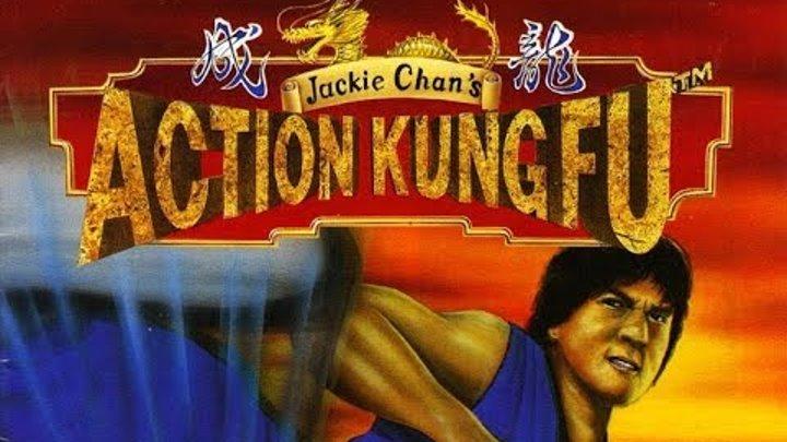 Прохождение Jackie Chan's Action Kung Fu (PC Engine)