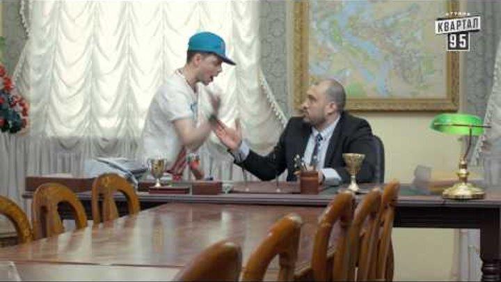 Країна У / Краина У. Киев (39 серия)