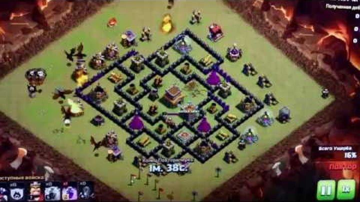 Clash of clans Атака на кв дракон