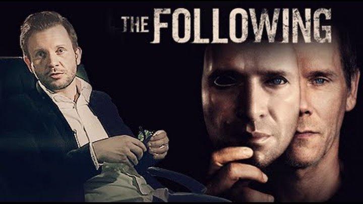 Телесеть 14. Рэй Донован/Ray Donovan. Последователи/The Following.