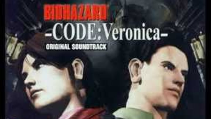Музыка из игр Resident evil.