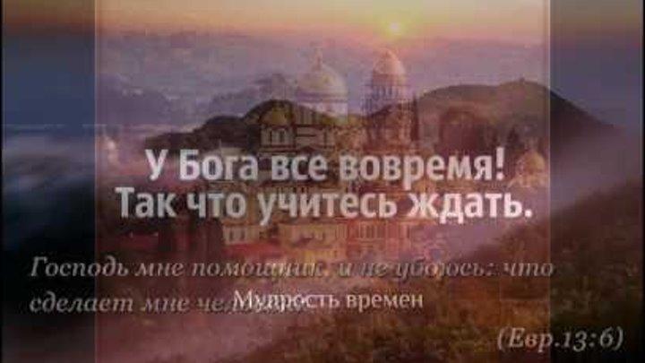 православие фото контакте