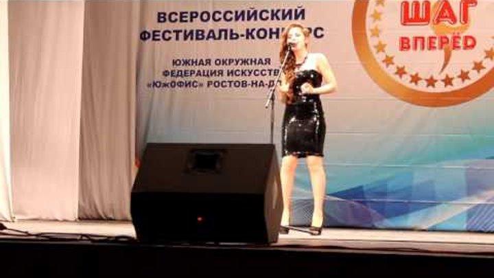 K Danilova Sola Шаг вперёд 2016