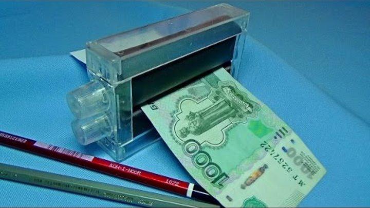 Машинка для печатания денег с Aliexpress.Machine for printing money with Aliexpress.