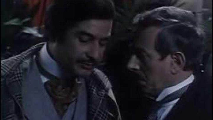 Арсен Люпен(детектив и приключения) 4 серия. Франция, 1980год
