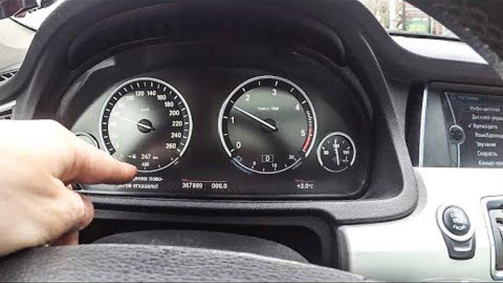 BMW 5 GT Остановка пробега!!!! Замена масла в АКПП. BMW владение без денег