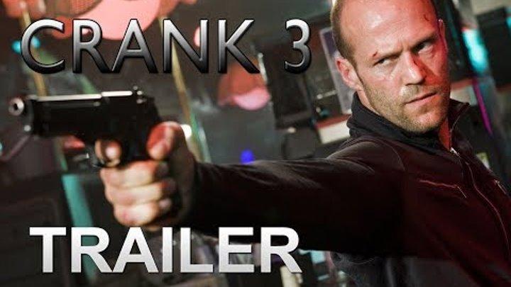 Crank 3 Trailer movie ( 2019) - Jason Statham Action Movie | EXCLUSIVE ---( FAN MADE)