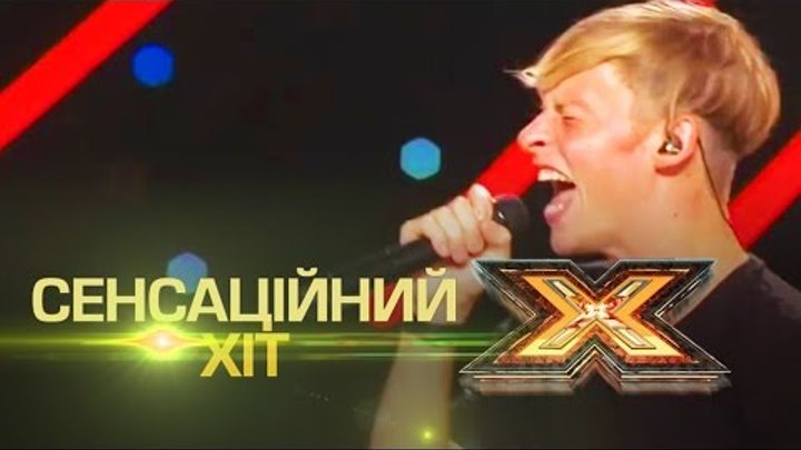 Х-фактор 7 сезон 5 выпуск - АНОНС - 24.09.2016 HD720