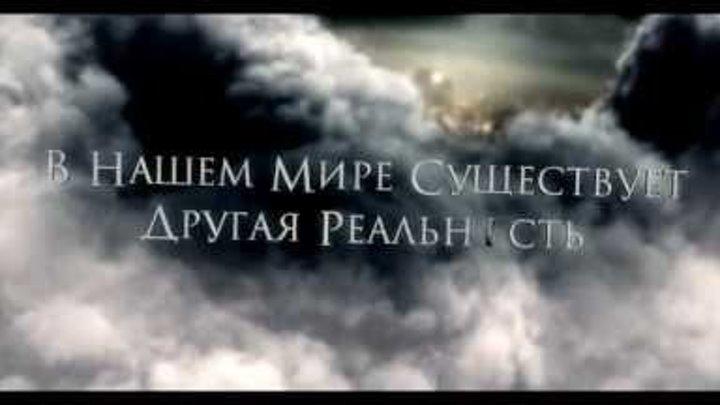 Орудия смерти: Город костей.Трейлер 2013
