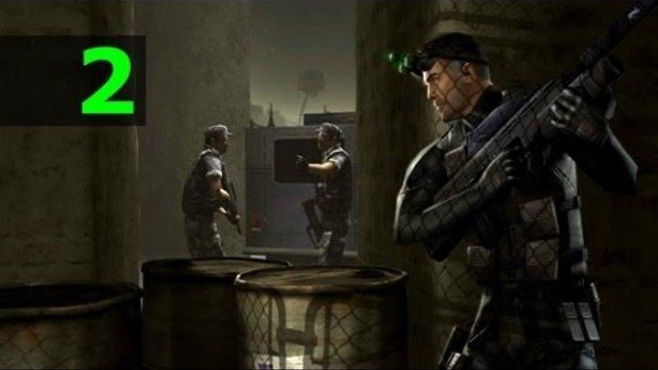 Прохождение Splinter Cell - Полицейский участок