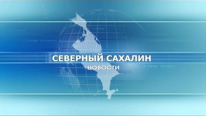 Новости. Выпуск от 7.03.2016