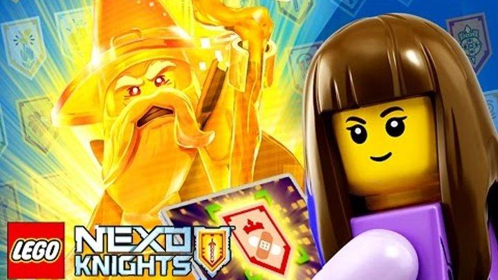 НОВЫЕ НЕКСО ЩИТЫ СИЛЫ ! Lego Nexo Knights Игра про Мультики Лего Нексо Найтс на русском ЛетсПлей