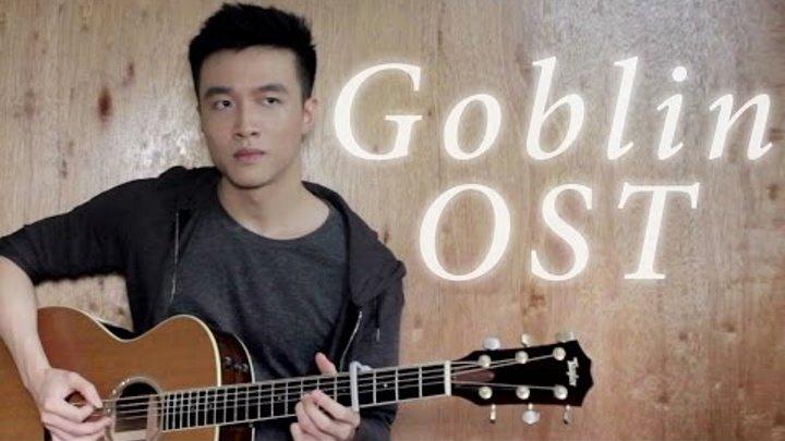찬열 (CHANYEOL), 펀치 (PUNCH) - Stay With Me (도깨비/Goblin OST Part 1) - Guitar  Cover