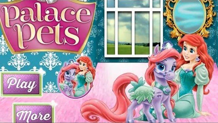 NEW Игры для детей—Disney Принцесса Ариэль и королевский питомец—Мультик Онлайн Видео игры девочек