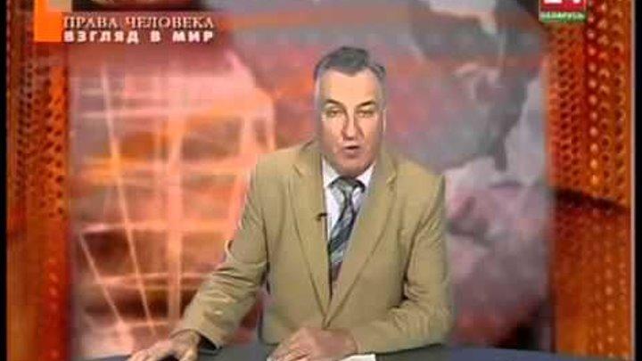 Википедия неофашизм «Права человека Взгляд в мир» 19 03 2014