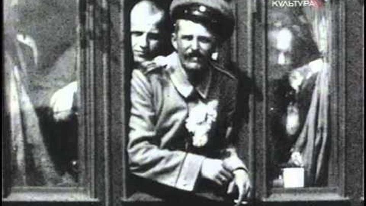 """Первая Мировая Война. 1-я серия. """"К оружию!""""."""