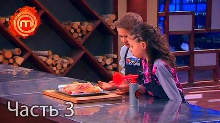 Изысканное блюдо из базового набора ингредиентов – Мастер Шеф Дети. Выпуск 15. Часть 3 из 8