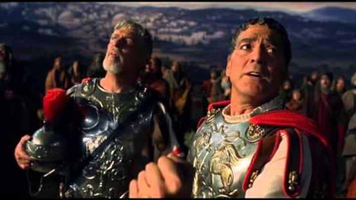 Да здравствует Цезарь! 2016 / Hail, Caesar! 2016 | ТВ-ролик