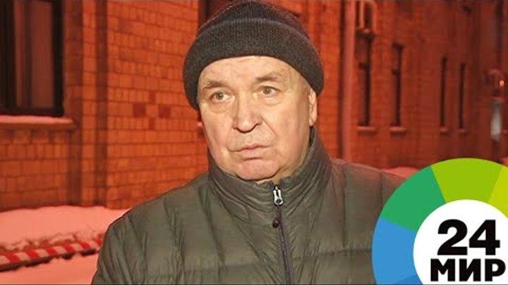 Трагедия в Подмосковье: версии катастрофы Ан-148 - МИР 24