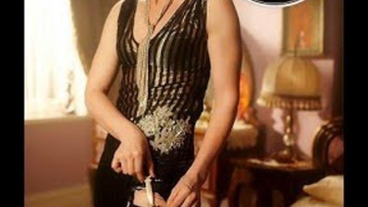 Леди-детектив мисс Фрайни Фишер. 1 сезон. 11 серия. Кровь и зрелище