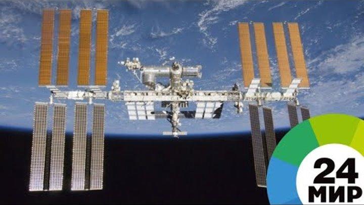 Новый экипаж МКС проводили на орбиту - МИР 24