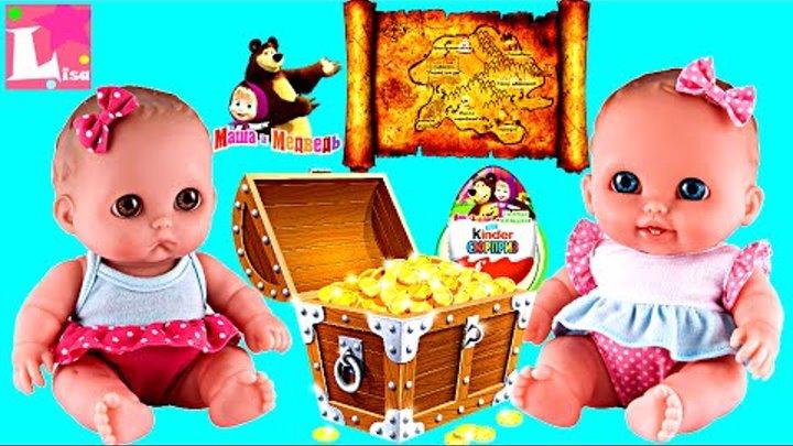 Куклы Пупсики ищут клад и Открывают сюрпризы Маша и Медведь Видео с куклами новые серии 2016