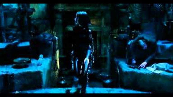 Другой мир 4: Пробуждение (русский трейлер)