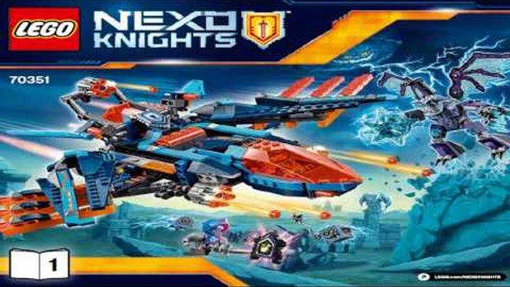 LEGO Nexo Knights CLAY'S FALCON FIGHTER BLASTER 70351 Лего Рыцари Нексо САМОЛЁТ-ИСТРЕБИТЕЛЬ КЛЭЯ #1