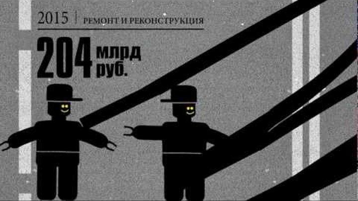 Российские дороги не перестают удивлять