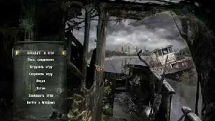 СТАЛКЕР Зов Припяти Как вступить в ДОЛГ #1 - STALKER Call of Pripyat How to start DEBT # 1