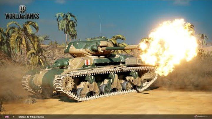World Of Tanks Bliz. GB35 Sentinel AC IV. Классный танк и 3 фрашка + ЛБЗ за раз.