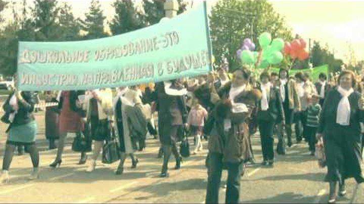 Маевка в Мостовском. Часть 2. Шествие.mp4